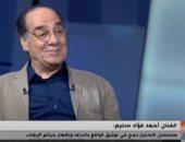 أحمد فؤاد سليم: دورى فى مسلسل الاختيار يشبه شخصية شقيقى الحقيقية