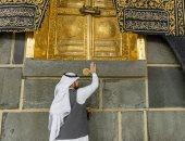 السعودية تستهدف رفع الطاقة الاستيعابية لزوار بيت الله الحرام
