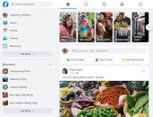 فيس بوك يطرح تصميم موقعه الجديد لجميع المستخدمين.. الوضع المظلم أبرز المزايا
