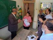 وكيل تعليم المنيا يتابع تسليم الابحاث الورقية بمدارس المحافظة