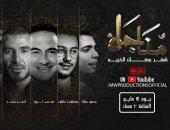"""محمد ثروت وأحمد سعد ومصطفى عاطف يفتتحون العشر الأواخر بـ""""مناجاة شهر رمضان"""" بحفل لايف"""