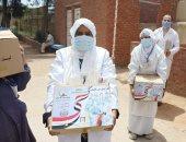 توزيع 250 كرتونة مواد غذائية على الفرق الطبية بمستشفيات العزل بالشرقية
