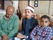 فيديو.. إنشاد الطفل صاحب أفضل صوت فى مسابقة إذاعة القرآن الكريم