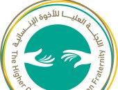 """الاتحاد اللوثرى العالمى ينضم لمبادرة """"صلاة من أجل الإنسانية"""" يوم 14 مايو"""