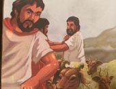 """للأطفال .. قصة """"سيدنا موسى"""" متى سمع نداء ربه ليكون رسولاً؟"""