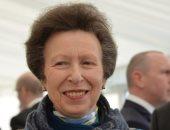 ابنة ملكة بريطانيا تشيد بدور الاتحاد السوفيتى فى الانتصار على النازية