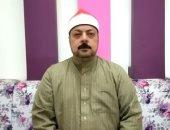 قرآن المغرب ..الشيخ محمود السعيد عبد الصمد الزناتى يتلو ما تيسر من سورة الحشر