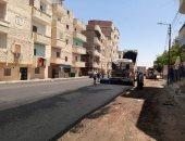 حملات للنظافة ورصف الطرق بالتزامن مع أعمال الرش والتطهير بمراكز المنيا