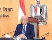 وزير العدل يدعو لانعقاد مجلس الهيئات القضائية بعد غد الثلاثاء