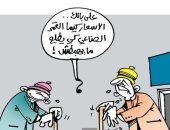 كاريكاتير صحيفة تونسية.. الأسعار كالأقمار الصناعية تصعد ولا تهبط