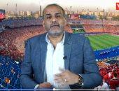 """شبانه فى لايف """" اليوم السابع :اتحاد الكرة يضع بند تتويج المتصدر حال إلغاء الدوري في الموسم الجديد"""