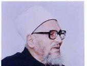 فى مثل هذا اليوم ولد شيخ الأزهر الراحل عبد الحليم محمود بقرية السلام شرقية