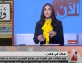 وكيل وزارة الأوقاف: كلمة بدون وعى قد تكون سببا فى هدم أمة
