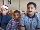 سبحانك ربى سبحانك.. استمع لإنشاد طفل تميز بصوته العذب بكفر الشيخ (فيديو)