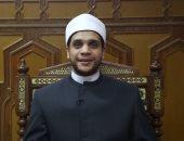 الشيخ بيقولك .. طرق سهلة لزيادة الحسنات في رمضان؟