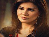 جومانا مراد تشعل السوشيال ميديا بعد الحلقة 29 من «خيانة عهد»