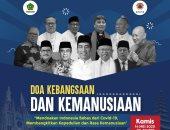 """الرئيس الإندونيسي يشارك في مبادرة """"صلاة من أجل الإنسانية"""""""