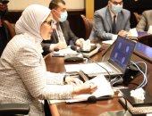 وزارة الصحة تشكر فنانين ورجال أعمال على تبرعاتهم لدعم جهود الدولة لمكافحة كورونا
