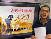 """الشخصيات والفيديوهات الحقيقية لأحداث الحلقة 17 من """"الاختيار"""" مع تامر إسماعيل"""
