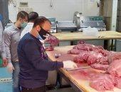 ضبط ثلاجة مصنع لتصنيع اللحوم بها كميات مشتبه فى عدم صلاحيتها للاستهلاك