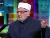 أحمد كريمة: يجوز إخراج الزكاة لصندوق تحيا مصر.. فيديو