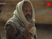 الحلقة 18 من النهاية.. السيد مؤنس يحاول قتل عمرو عبد الجليل بنفس سلاحه الذى اخترعه