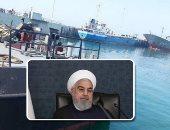 التلفزيون الإيرانى: ناقلة النفط رست فى ميناء إل باليتو بفنزويلا
