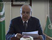 """فيديو ..أبو الغيط معلنا مشاركته فى """"الصلاة من أجل الإنسانية"""" : نحن اليوم فى اختبار حضارى"""