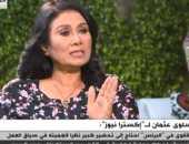 """سلوى عثمان: لست أمًا.. لكني تأثرت جدا بمشاهدي فى """"البرنس"""".. فيديو"""