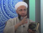 فيديو ..أغرب الفتاوى التركية فى رمضان .. شيخ تركى يجيز الإفطار على الزوجة