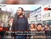 اكسترا نيوز تبث فيديو لشاب تركى يتهم أردوغان ونظامه بقتل الشباب وسرقة الشعب