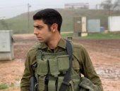 مقتل جندى إسرائيلى خلال تنفيذ حملة اعتقالات ضد فلسطينيين قرب جنين