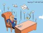 كاريكاتير صحيفة سعودية.. الليرة التركية تنهار بسبب مشاريع أردوغان الاستعمارية