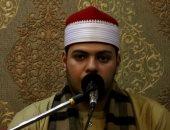 قرآن المغرب .. الشيخ جهاد ممدوح لبيب يتلو ما يتيسر من سورة الإسراء