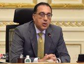 """مجلس الوزراء يستعرض تقرير """"الاعتماد والرقابة الصحية"""" عن العام المالى الحالي"""