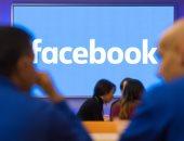 """أبل تعفى خدمة """"أحداث فيس بوك"""" من الرسوم حتى 2021"""