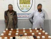 """مكافحة المخدرات توجه ضربة لتجار """"الكيف"""" بمحافظة الإسماعيلية"""