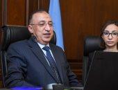 محافظ الإسكندرية يلتقى عمدة مدينة بافوس القبرصية لتعزيز اتفاقية التعاون