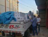 توزيع 6 ألاف كرتونة مواد غذائية على الأسر الأكثر احتياجا بـ 3 مراكز بكفر الشيخ