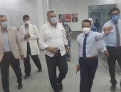 صور.. رئيس لجنة الصحة بالبرلمان وقيادات الصحة يتفقدون حميات الأقصر