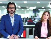 """اعرف رسائل وزير المالية وتحذيرات الأرصاد من الأمطار في نشرة """"اليوم السابع"""""""