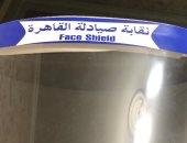 صيادلة القاهرة: توفير ماسك واقى للأعضاء وجهود لتوفير كمامات بالأسعار الرسمية