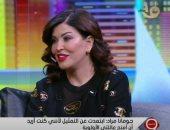جومانا مراد: كورونا أوقف أعمالاً درامية سورية مهمة