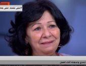 """الله يرحمهم.. ماجدة منير تبكى على الهواء متأثرة بمشهد مقتل الجنود بـ""""الاختيار"""""""