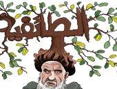 صحيفة سعودية.. ملالى إيران جذور الطائفية