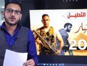 """هروب زوجة عشماوى وظهور داعية شهير.. تفاصيل الحلقة 20 من """"الاختيار"""" مع تامر إسماعيل"""