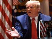 الولايات المتحدة ترحّب باتفاق تقاسم السلطة فى أفغانستان