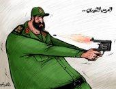 كاريكاتير صحيفة إماراتية.. الحرس الثورى الإيراني سيقتل نفسه بالنيران الصديقة