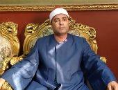 قرآن المغرب.. الشيخ محمود عبد الباسط الحسينى يتلو ما تيسر من سورة الرعد