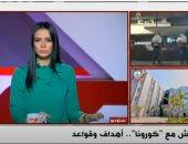 عالم أزهرى يشكك فى إسلام الجماعة الإرهابية: يريدون الاستحواذ على أموال الزكاة